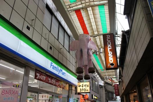 ピンクの象03.jpg