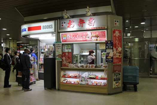 札幌駅02.jpg