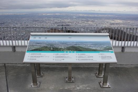 藻岩山展望台05.jpg