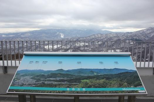 藻岩山展望台07.jpg
