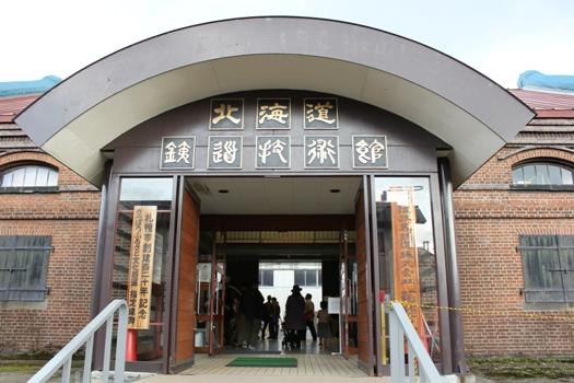 JR苗穂工場一般公開18.jpg