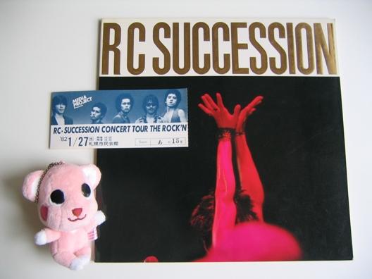 RCパンフレット01.jpg