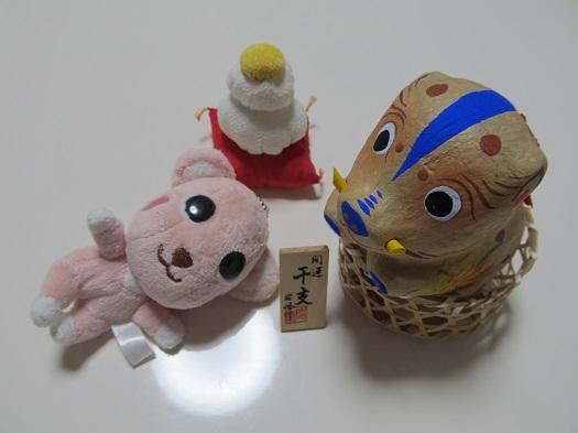 2019お正月.JPG