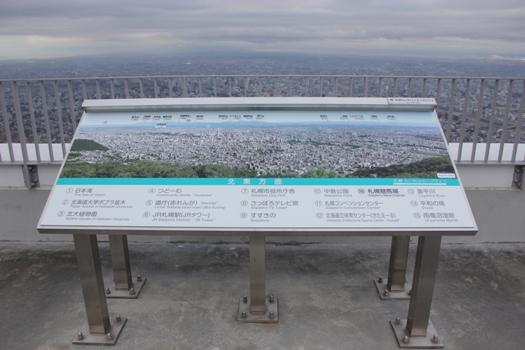 藻岩山展望台03.jpg